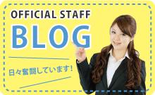 神戸クリーンセンタースタッフブログ