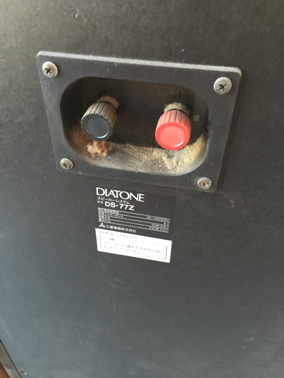 DIATONE DS77Z